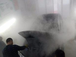 大庆好帮手蒸汽洗车
