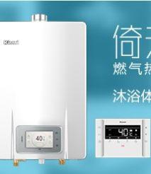 上海林内热水器售后维修