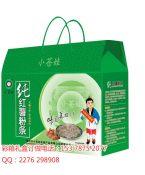 郑州纸箱厂彩色纸箱是如何算价格的?