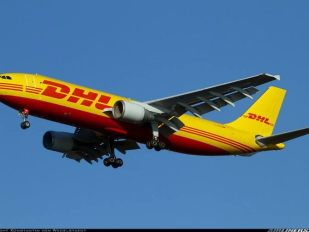 常熟DHL国际快递
