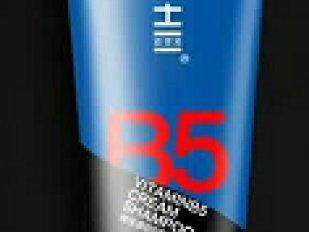 契默契维生素B5洗护