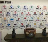 深圳房产抵押贷款降息啦!低至