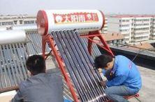萧山太阳能售后维修
