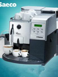saeco咖啡机维修