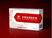 郑州彩箱厂膏药盒
