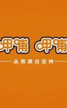 杭州茶餐饮加盟