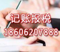 苏州姑苏区公司注册 工商年检