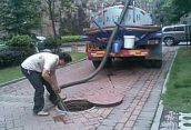 长沙县黄花镇有疏通厕所、下水道管道