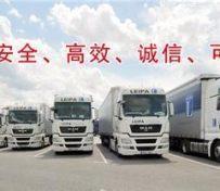 广州物流公司 广州货运公司