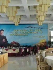 通州会议中心/通州空军会议中心/通州会议酒店
