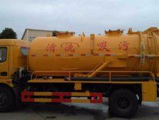 上海抽粪公司-上海工业水清运