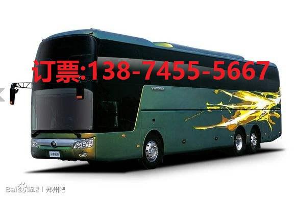 从怀化到鹰潭长途卧铺汽车13874555667长途卧铺