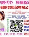 上海代办 银行流水,上海本地代开存款证明