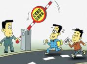 上海专业注册公司代理机构