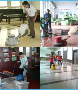 龙岗坪地地板打蜡保洁公司怎么收费