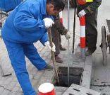 深圳下水道疏通