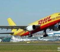 中国人民大学DHL国际快递