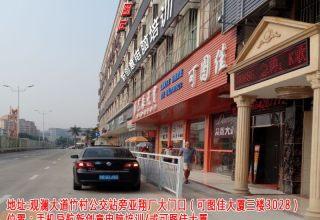 深圳观澜专业平面设计 包装印刷设计全能实战培训学校 包学会