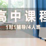 外地户口如何在重庆参加中考高考