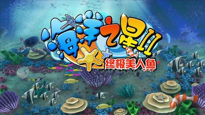 600炮 (6/8/10人)   【花花世界2】  960炮 (6/8/10人)   【东海岛】