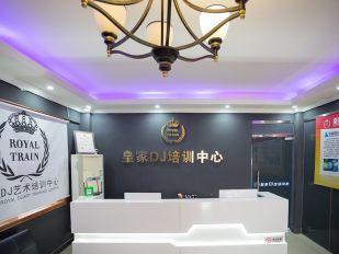 南昌DJ学校