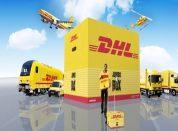 郑州DHL国际快递