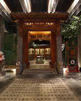 中式-古典会所