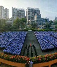 2018年四川司法警察学校招生