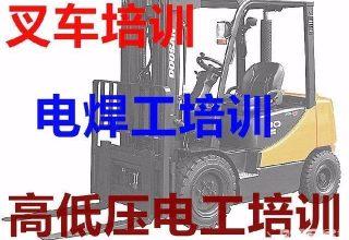 上海观光驾驶培训考证,学观光车一月多少钱