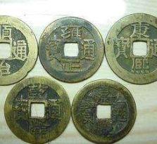 清朝五帝钱