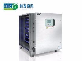 林发UV光触媒除味净化器4000~6000风量