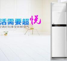 格力(GREE) 定频 冷暖空调 悦雅白色柜式空调