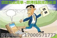 天津房屋抵押贷款之法律知识