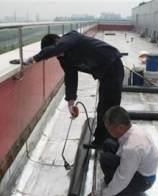 青岛市南阳台防水服务