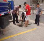 郑州专业疏通下水道,马桶,高压清洗,清抽化粪池
