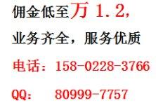 合肥股票开户手机办理 手续费低至万1.2