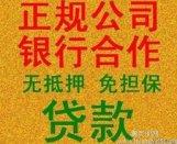 广州融易贷助客户轻松申请5万房产信用贷款