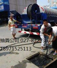 武汉高压清洗排污管道