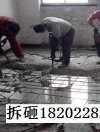 天津混凝土墙体切割