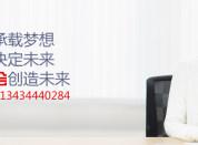 深圳代办一般纳税人