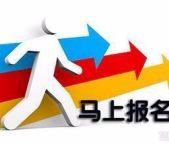 北京市工程师职称评审火热申报
