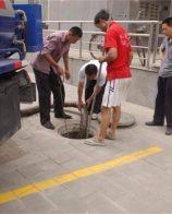 昆山马桶疏通 市政管道疏通  化粪池清理