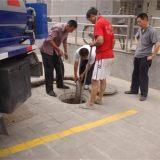 厕所管道疏通多少钱?马桶堵塞的原因及处理办法?