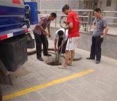 西安市专业马桶疏通服务 下水道疏通公司 水管水龙头维修安装