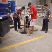 南京建邺区管道疏通