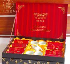 北京茶叶包装盒,北京高档茶叶包装盒制作厂家