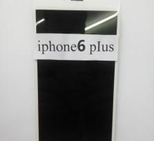 iphone6 苹果5代,5s手机维修,维修屏幕