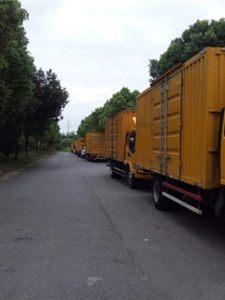 长短途搬家货运