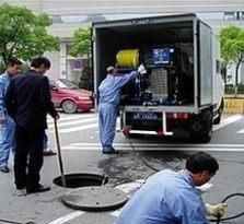 南通市通州区清理化粪池,清理污水井,管道清洗优惠
