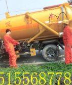 郑州专业疏通,沉淀池,化粪池,下水道,污水井,快通最专业